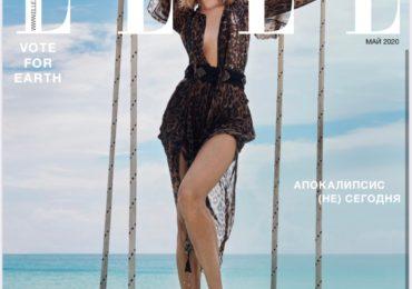 """Elena Perminova"": a Cinderella of fashion"